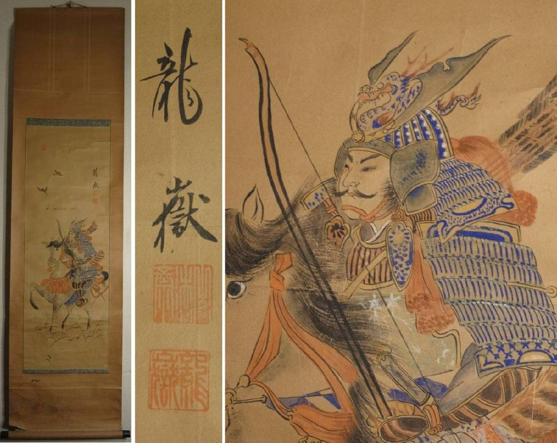 A very beautiful hand made original old Japanese scroll