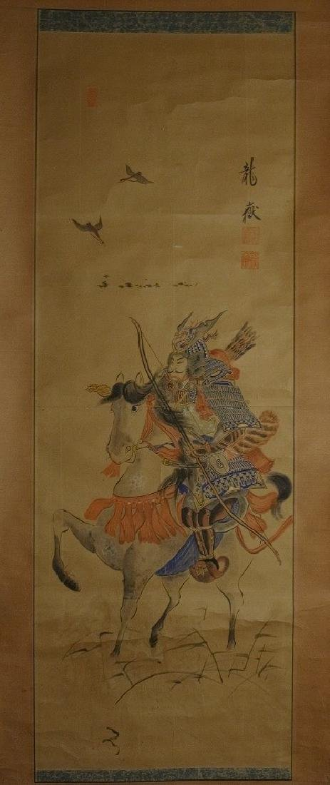 A very beautiful hand made original old Japanese scroll - 3