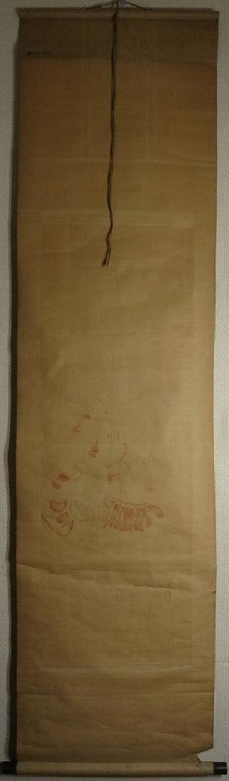 A very beautiful hand made original old Japanese scroll - 6