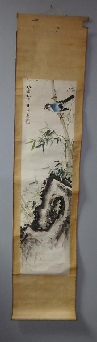 Painting of bird and rock with mark - 2