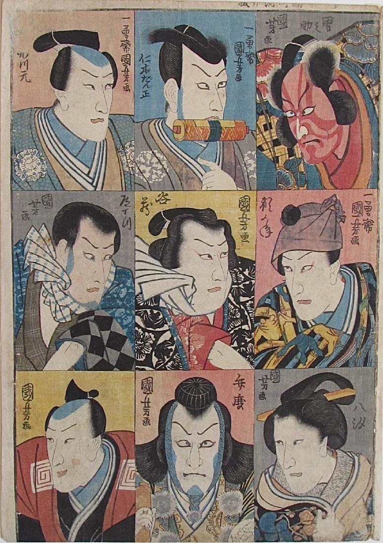 Kuniy Oshi -  Nine portraits of actors