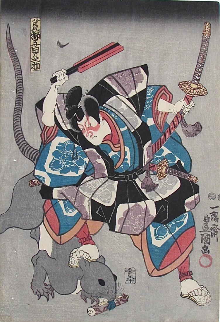 Kunisada  - Otokonosuke and a rat