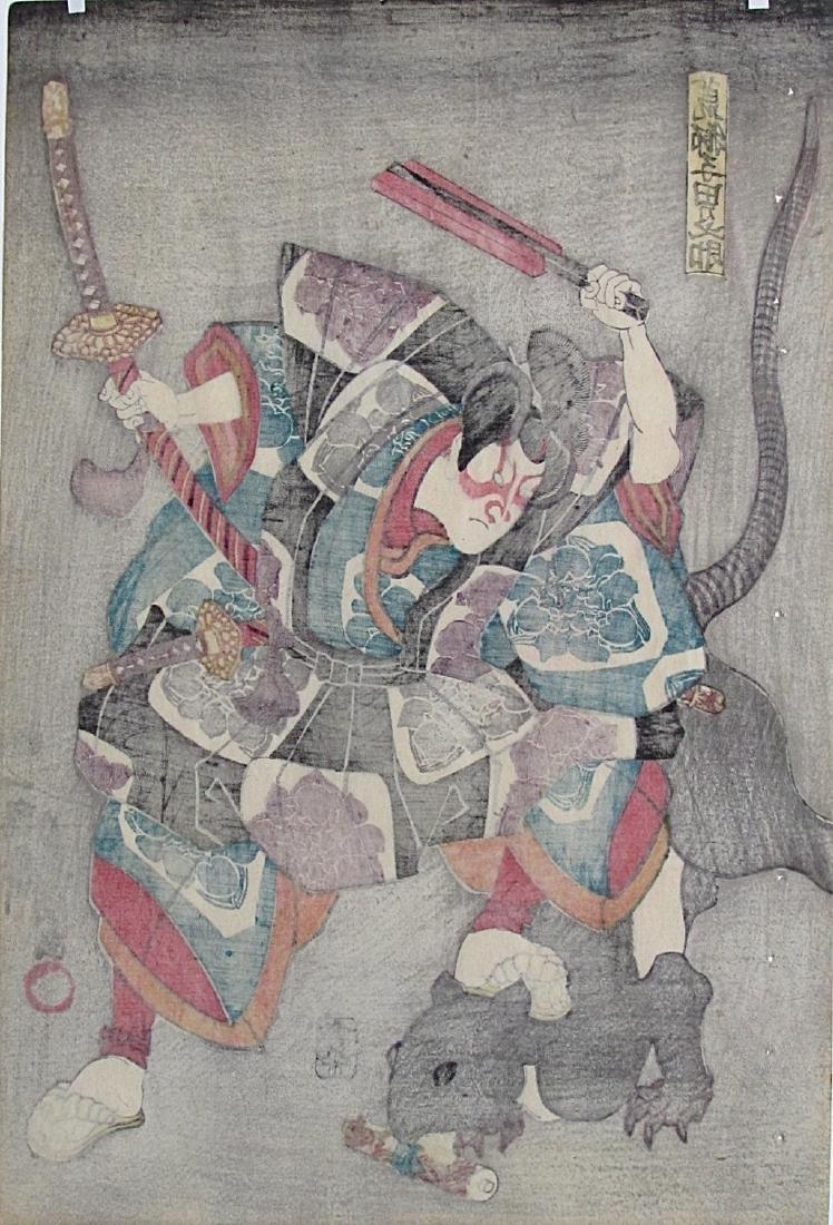 Kunisada  - Otokonosuke and a rat - 2