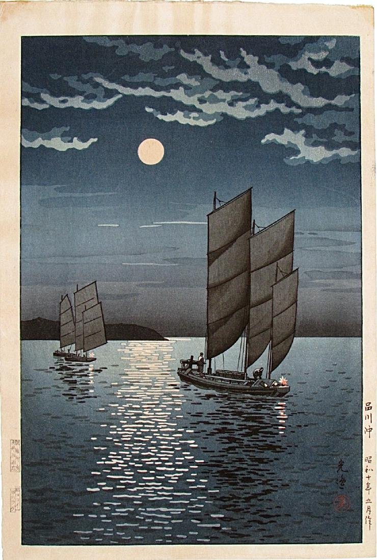 Koitsu -  Boats at Sninagawa, Night