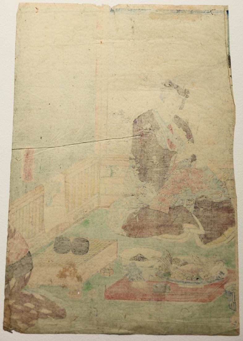 Utagawa Kunisada (1861) -  Theater scene - 2