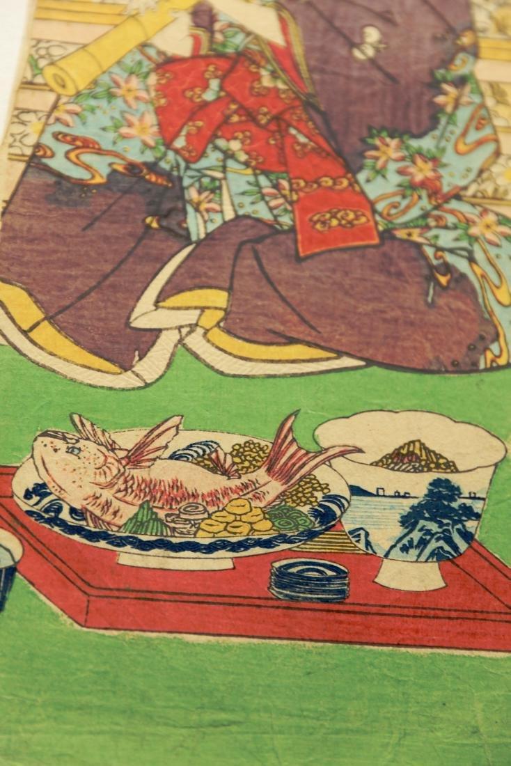 Utagawa Kunisada (1861) -  Theater scene - 3