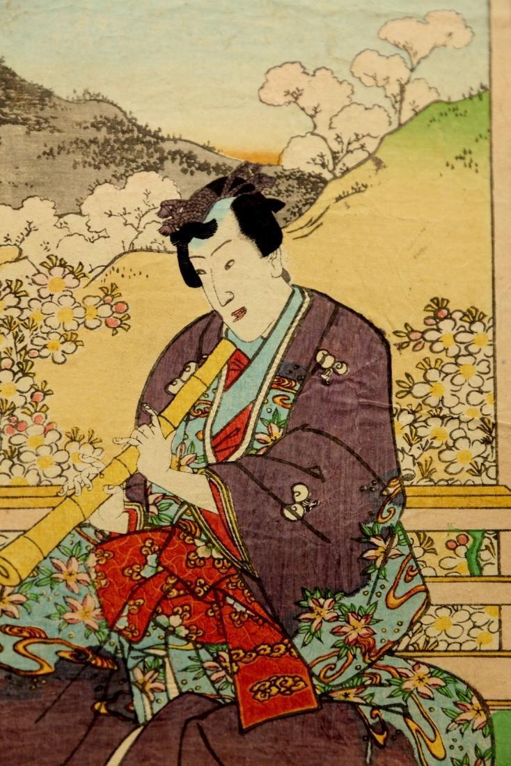 Utagawa Kunisada (1861) -  Theater scene - 4