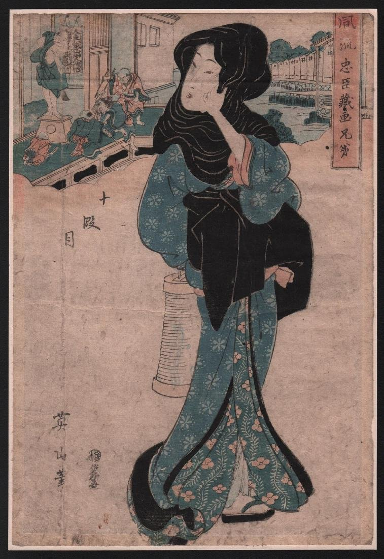 Kikugawa Eizan  - Standing beauty.c.1810's