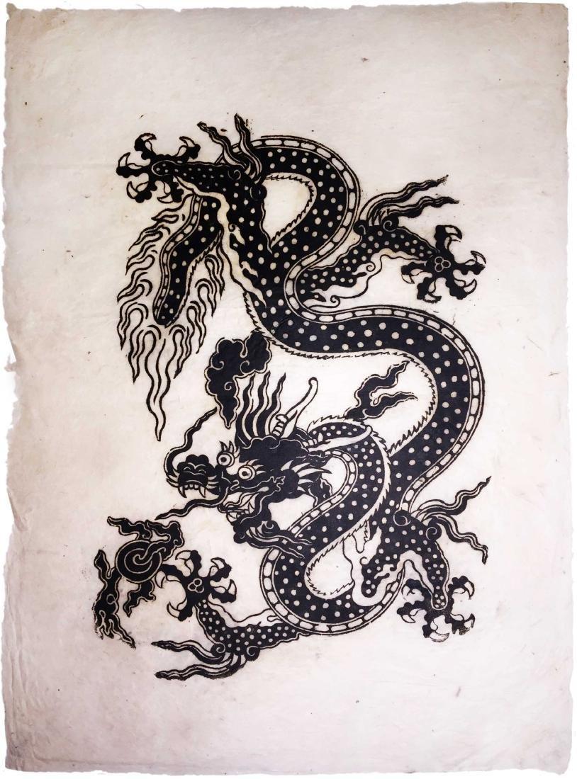 Unknown - Dragon A