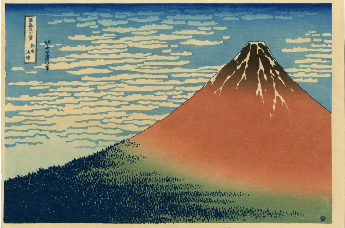 Hokusai Katsushika - The Red Fuji