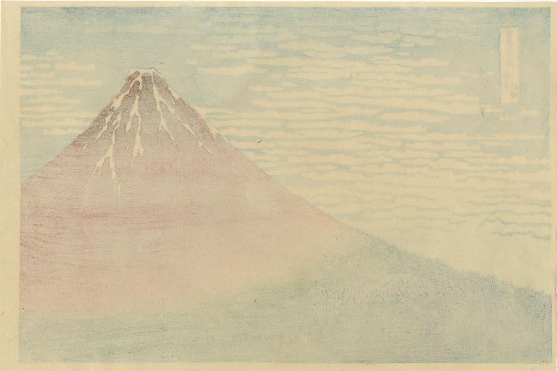 Hokusai Katsushika - The Red Fuji - 2