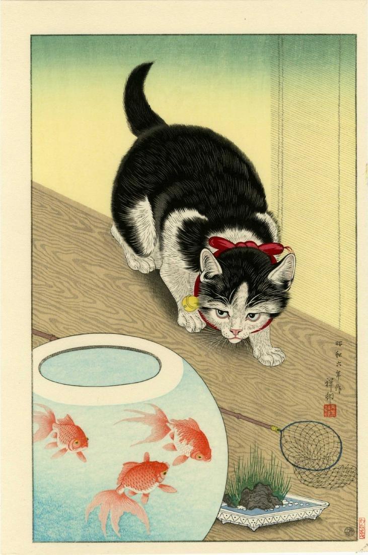 Koson Ohara - Cat and Goldfish