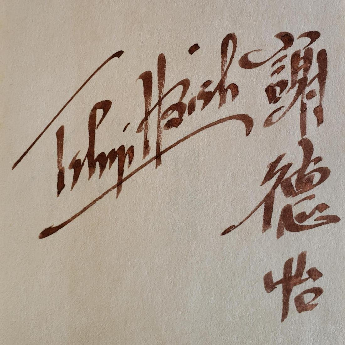 Selected Pearls of Wisdom and Buddhism. Signed. - 2