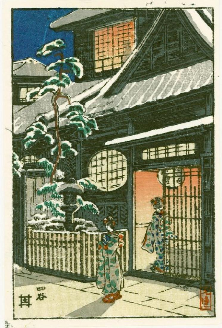 Tsuchiya Koitsu  - Yotsuya