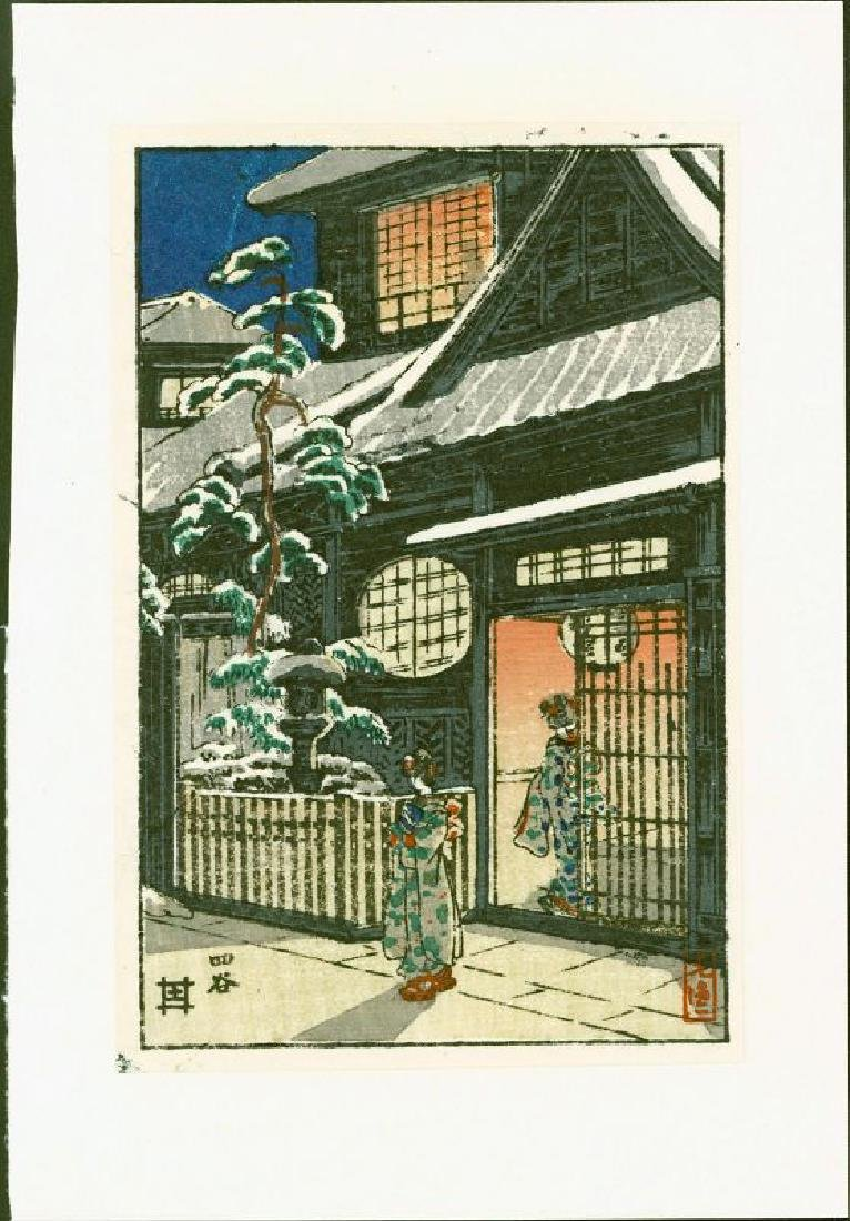 Tsuchiya Koitsu  - Yotsuya - 2