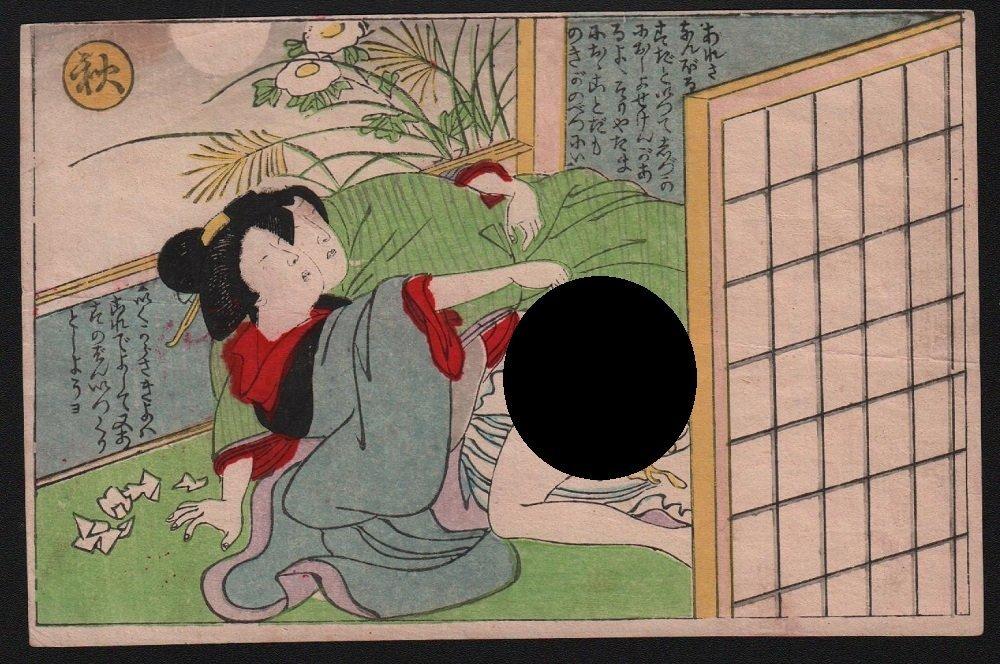 Utagawa School -  Shunga (erotic) couple