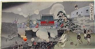 MEIJI  Beisaku  SinoJapanese  War