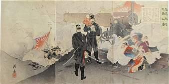 MEIJI  Gekko  Sino  Japanese  War