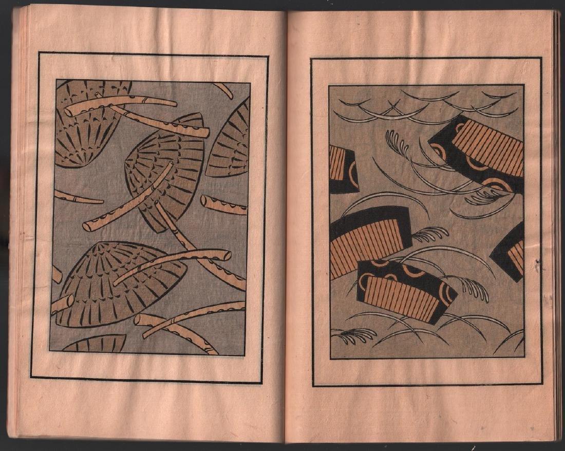 Textile pattern woodblock printed book. - 2
