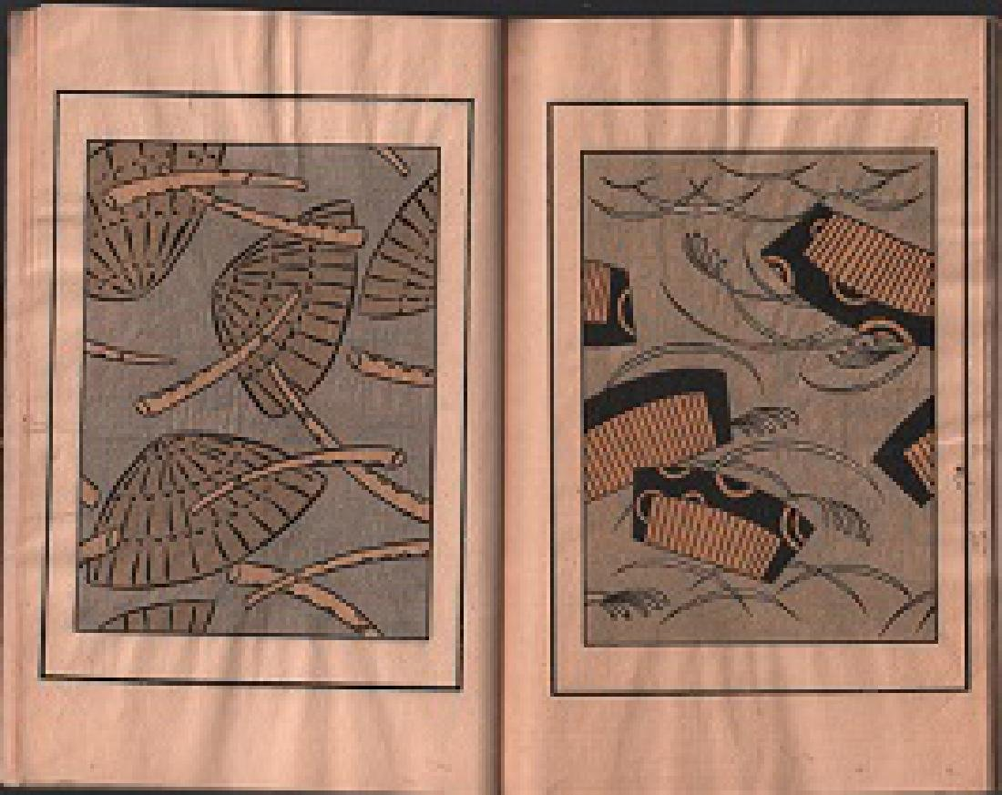 Textile pattern woodblock printed book. - 3