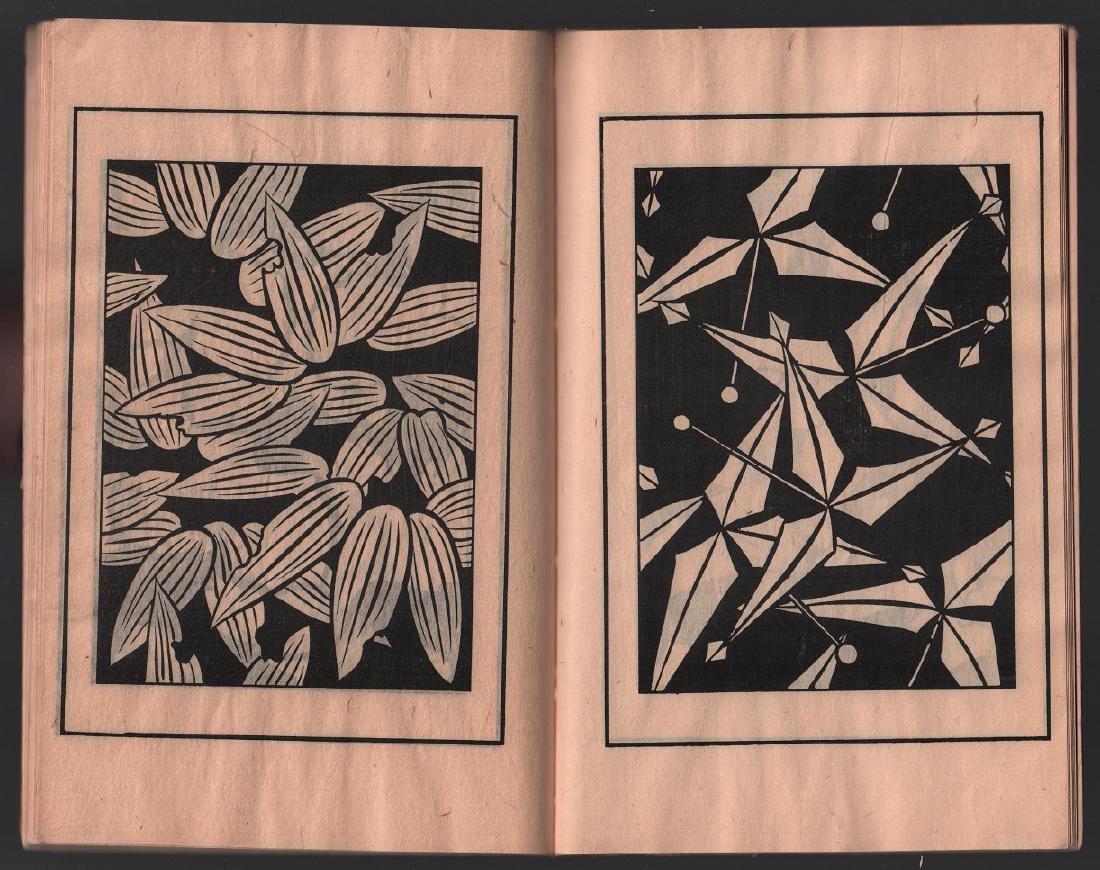 Textile pattern woodblock printed book. - 4