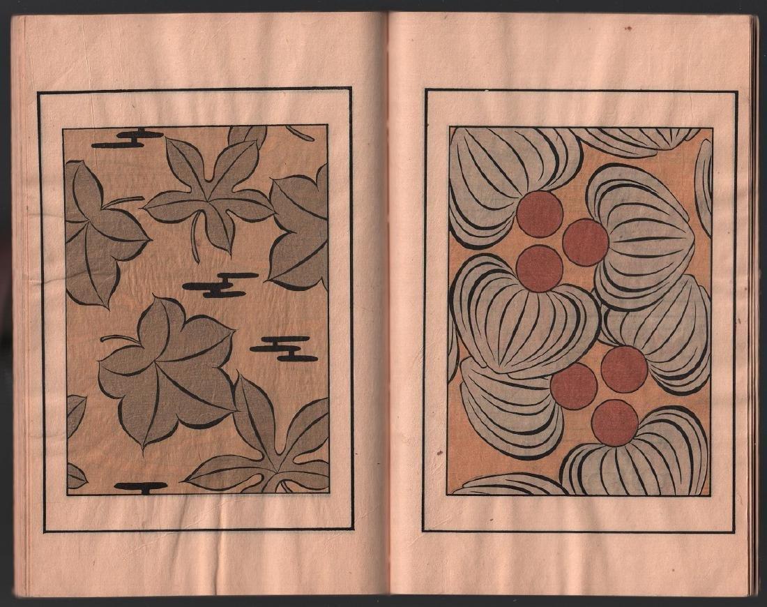 Textile pattern woodblock printed book. - 5