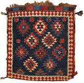 Handmade antique collectible Caucasian Kuba bag 1.10' x