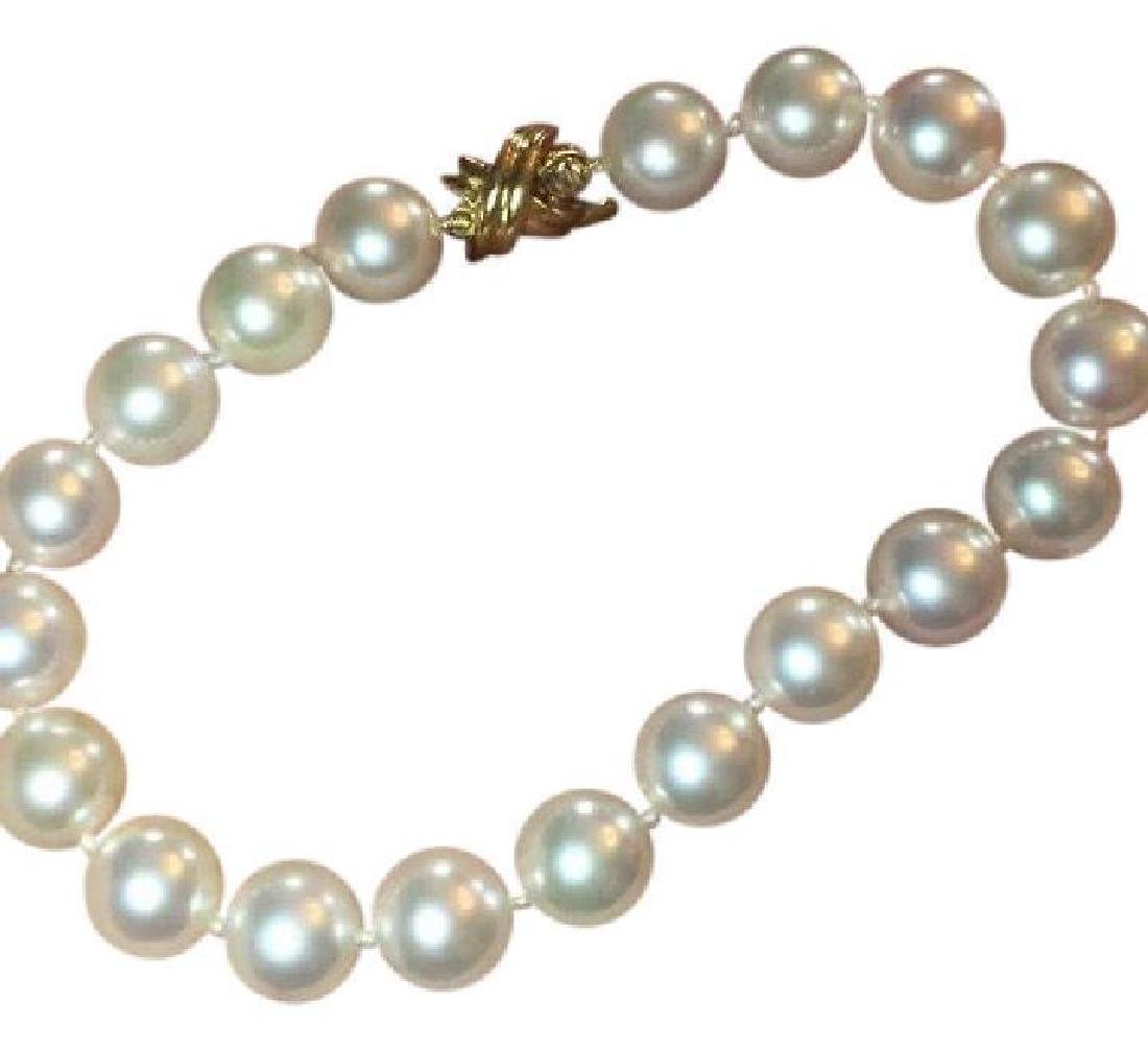 Tiffany & Co White Estate Signature X Akoya Pearl Large