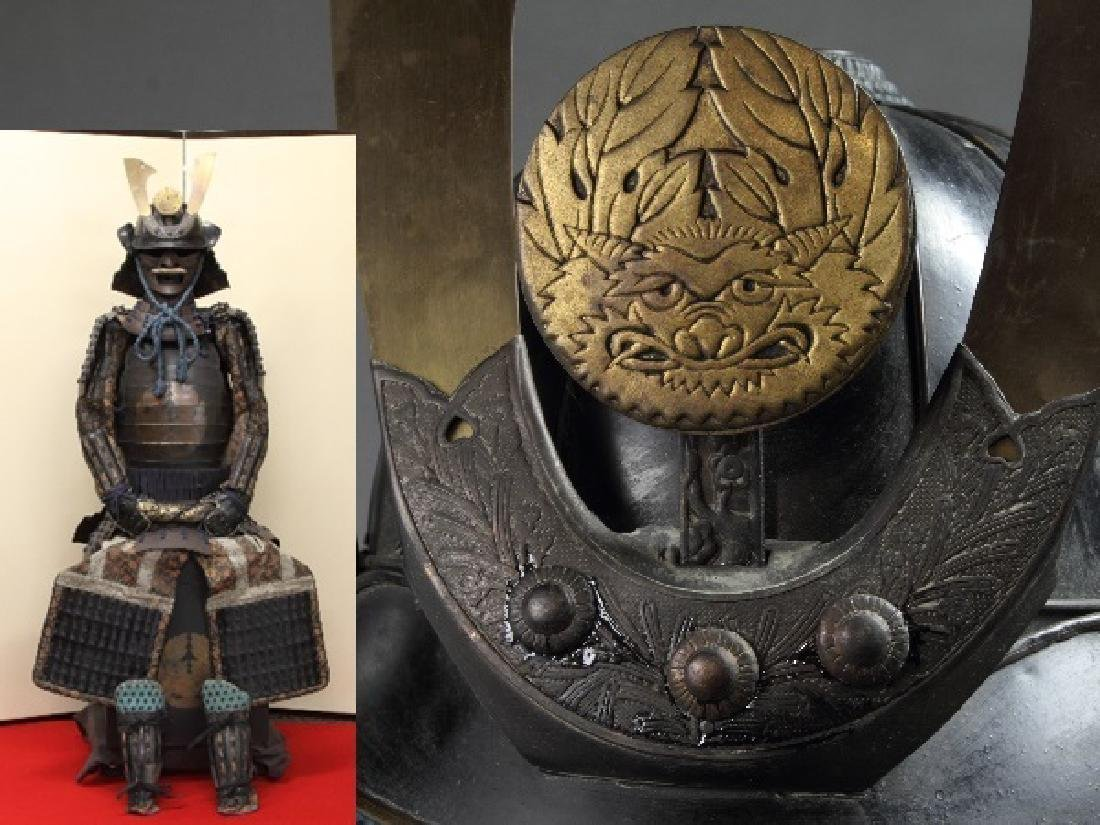 A beautiful Japanese Samurai Armor Equipped with a rare - 8