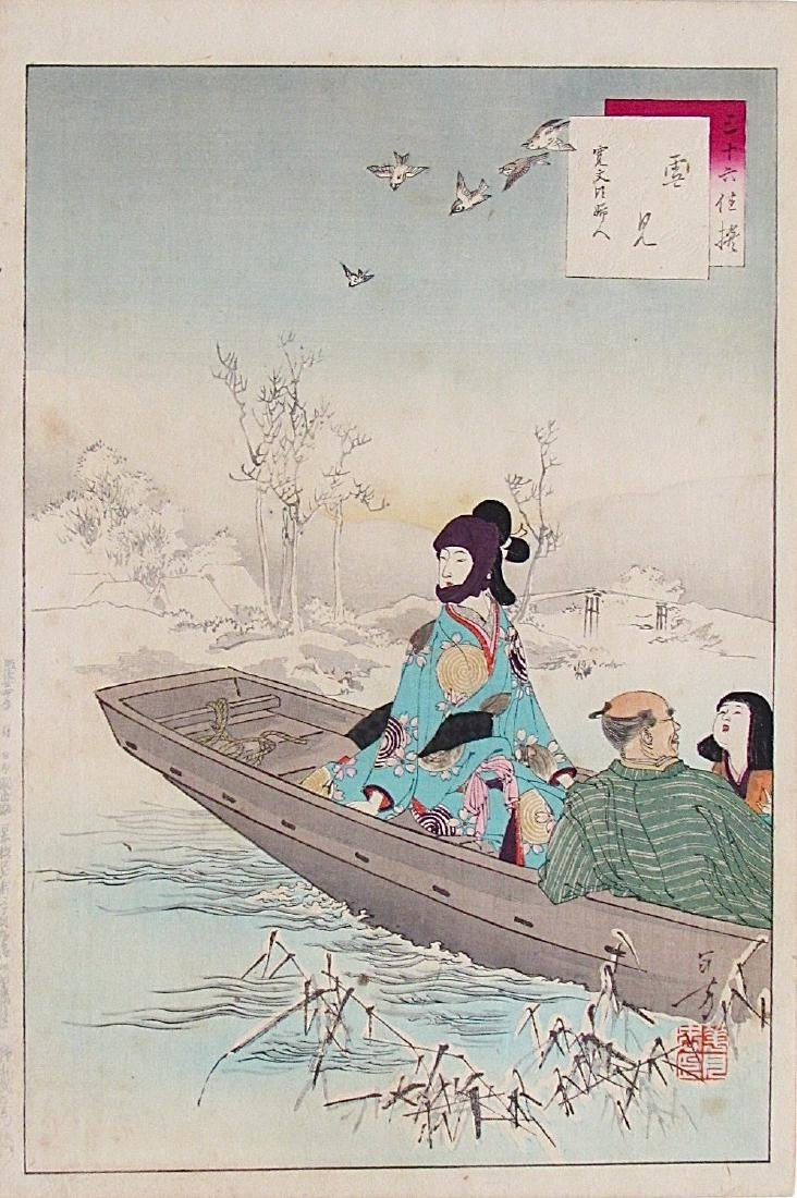 MEIJI Toshikata: Snow Viewings