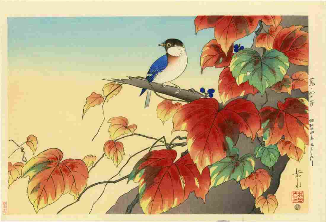 Gakusui Ide - Japanese Ivy and Titmouse