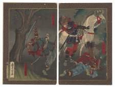 Toyonobu Utagawa (1859-1896) Kimura Matazo attaking