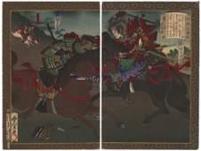 Toyonobu Utagawa (1859-1896) Maeda Inuchiyo