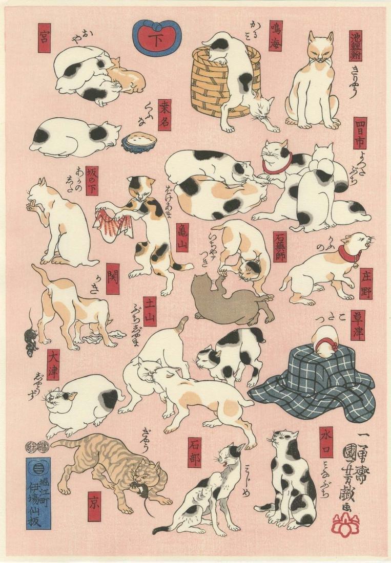Kuniyoshi Utagawa - Cats of the Tokaido Road Woodblock - 2