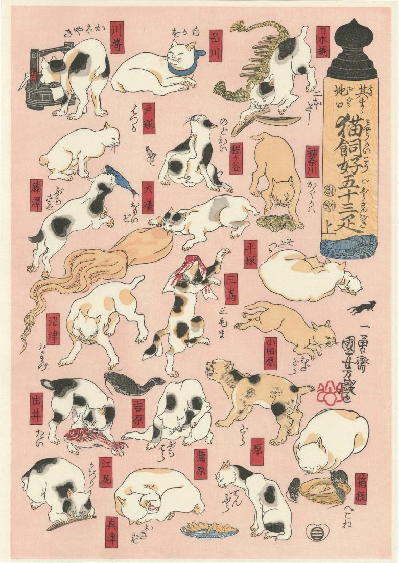 Kuniyoshi Utagawa - Cats of the Tokaido Road Woodblock - 4