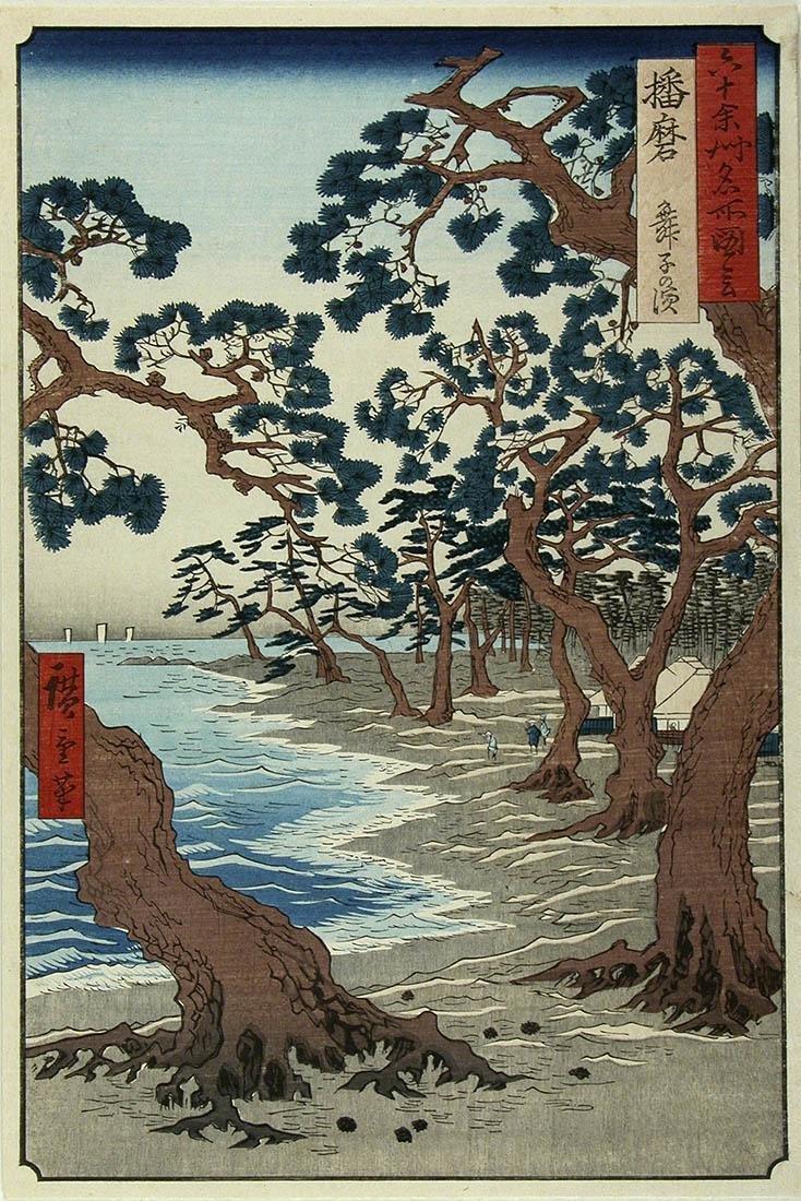 Utagawa HIROSHIGE Woodblock print Maiko Beach, Harima