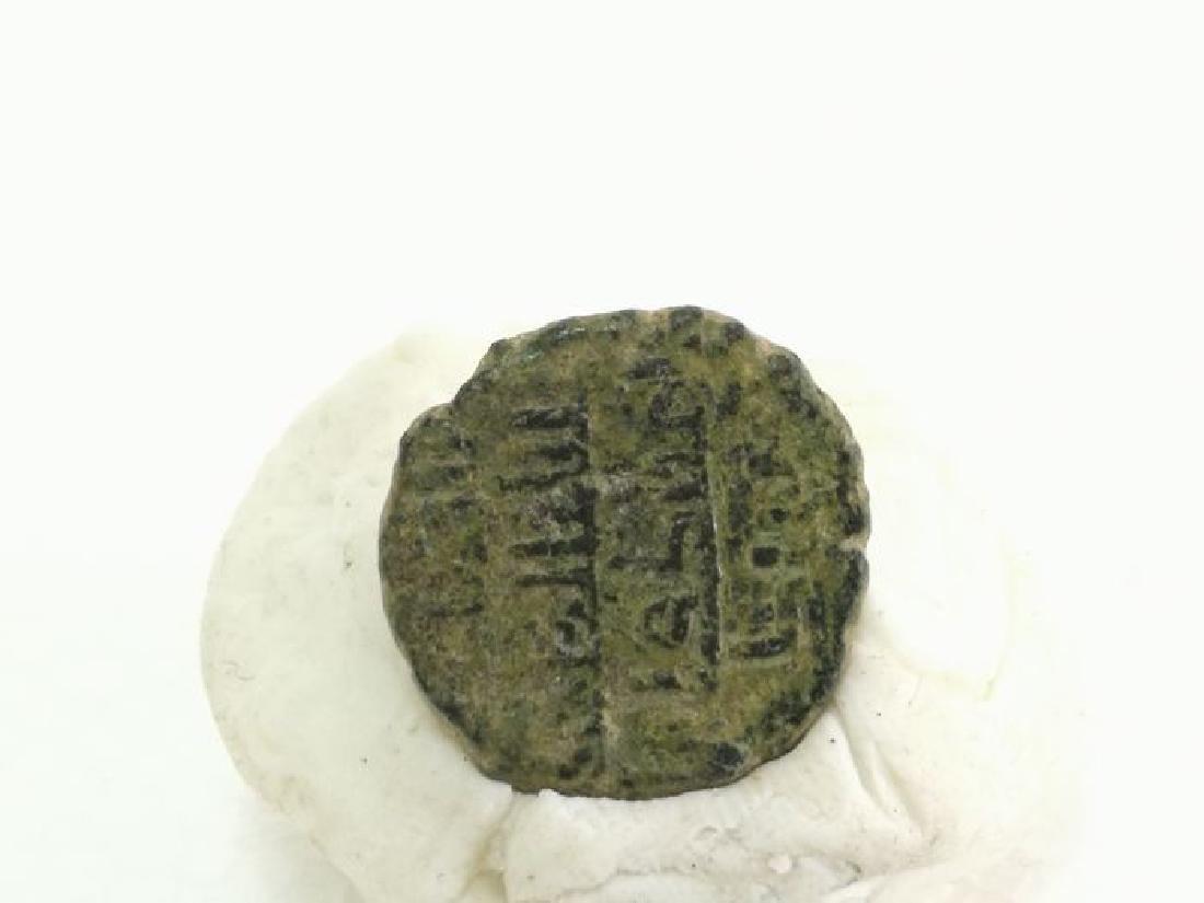Ancient Islamic bronze medal