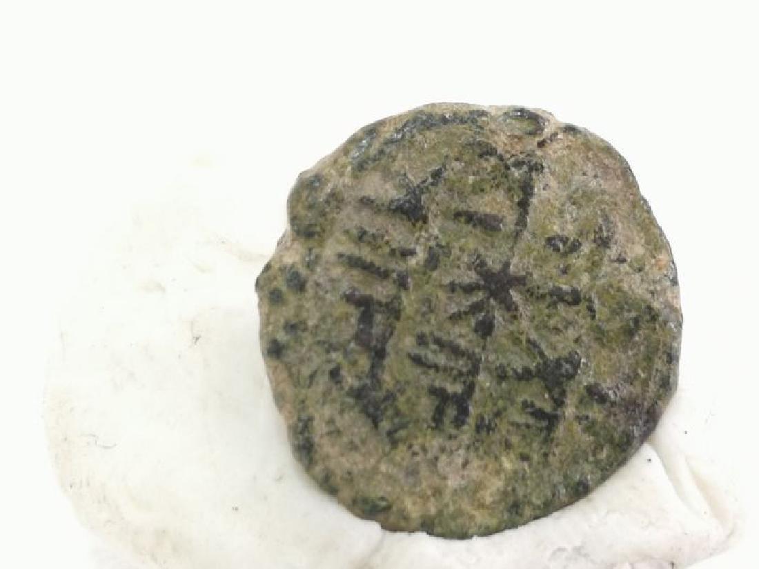 Ancient Islamic bronze medal - 2