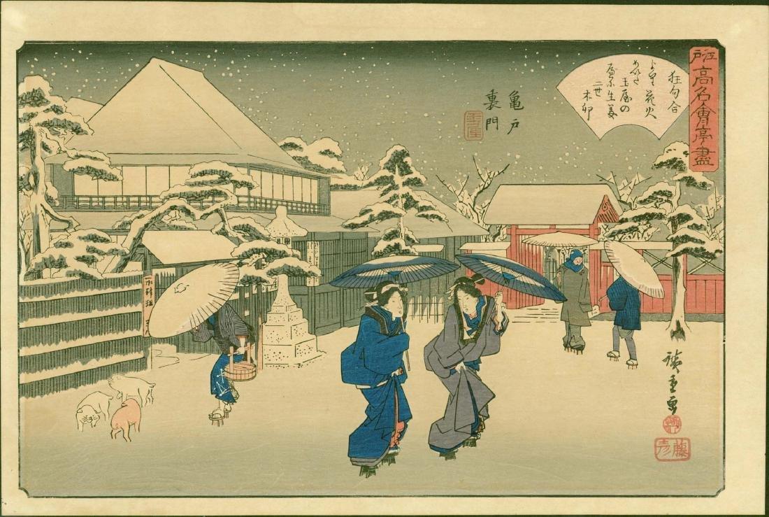 Ando Hiroshige: Kameido Uramon, Tamaya