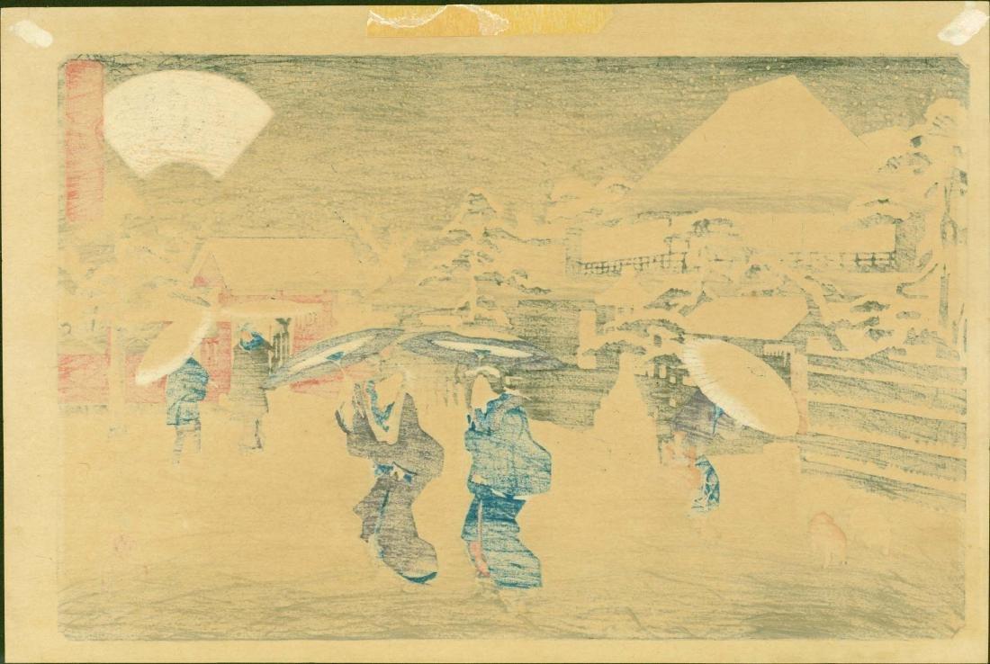 Ando Hiroshige: Kameido Uramon, Tamaya - 2