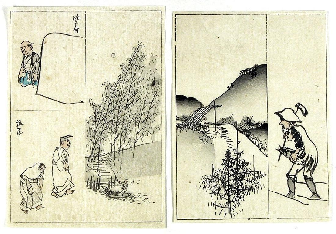 Unidentified 2 shijo-style book illustrations