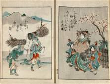 Keisai EISEN (1790-1848) Shinji ando sanpen