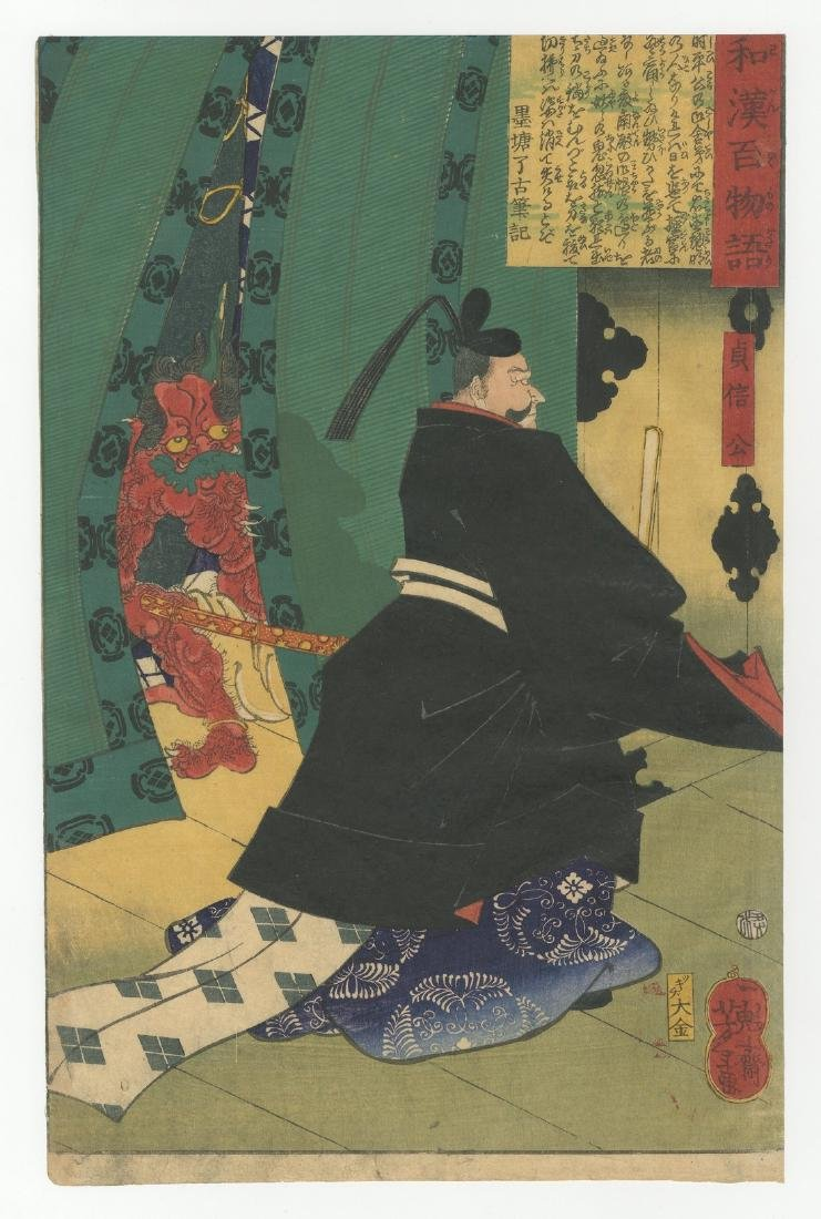 Yoshitoshi Tsukioka (1839-1892) Lord Teishin with a