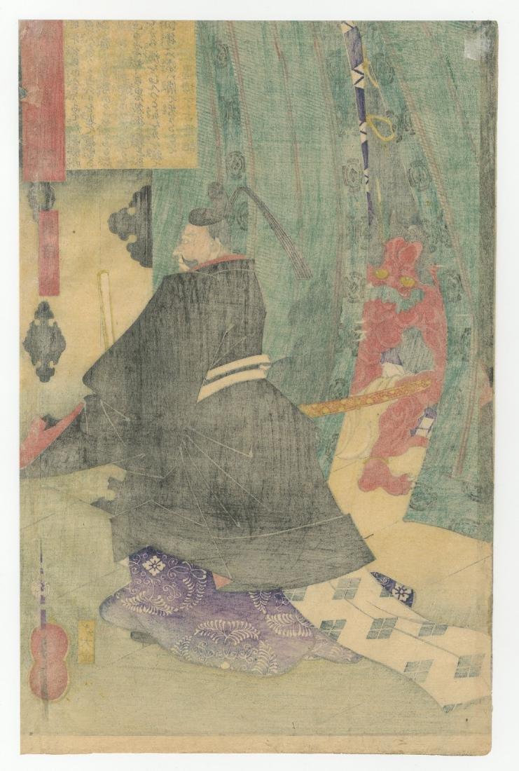 Yoshitoshi Tsukioka (1839-1892) Lord Teishin with a - 2