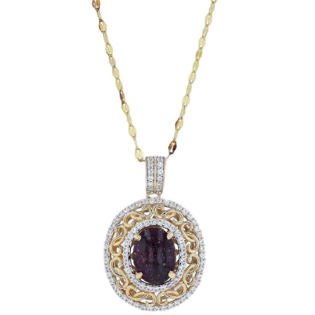 11.29ct Ruby and 1.55ctw White Sapphire Pendant