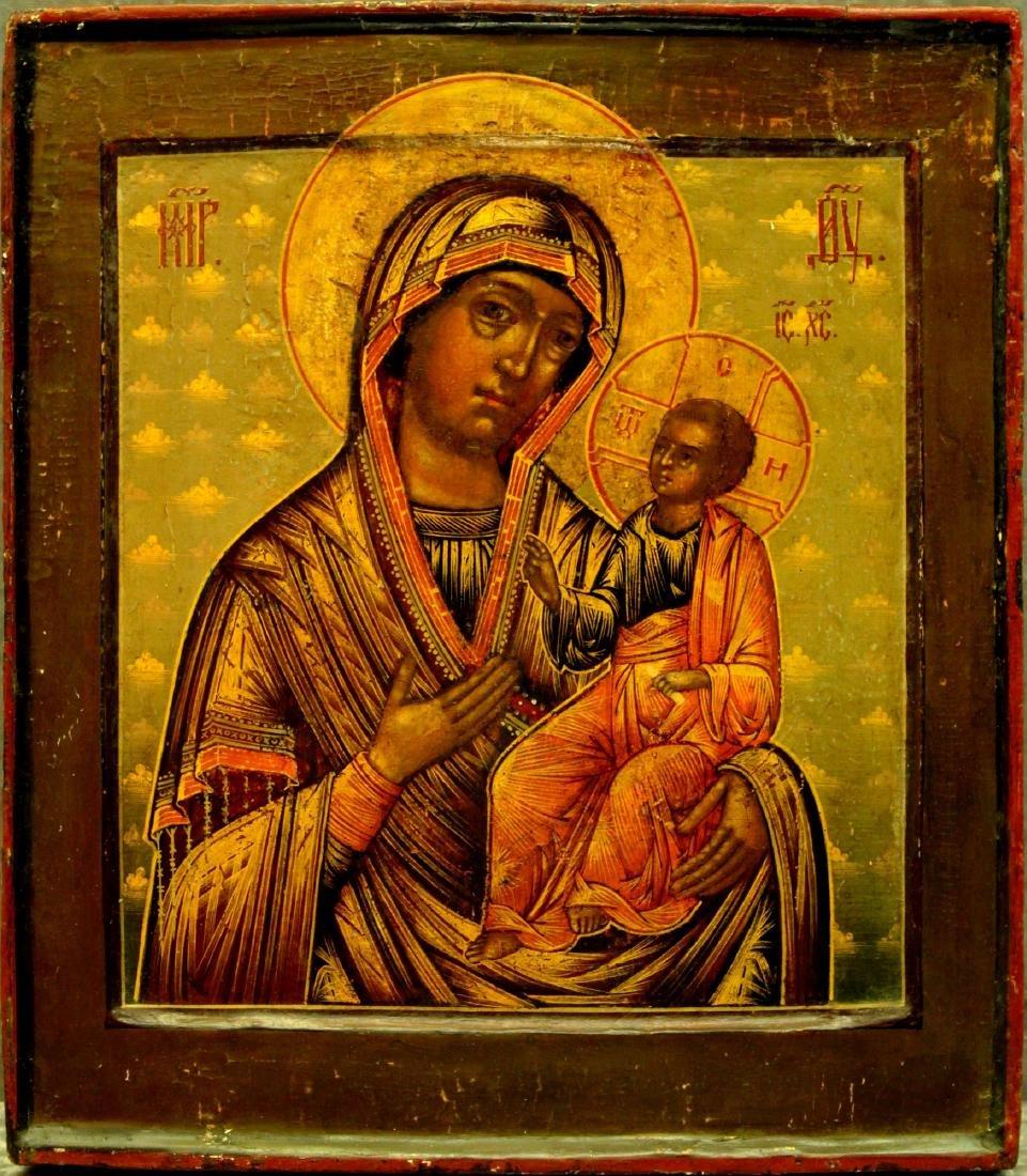 Our Lady Shuyskaya