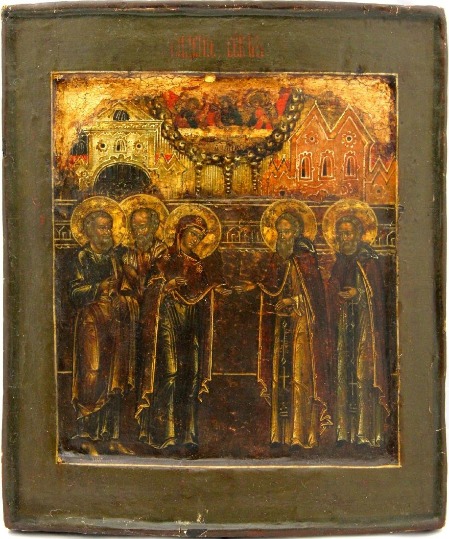 Appearance of the mother of God to the Venerable Sergiy