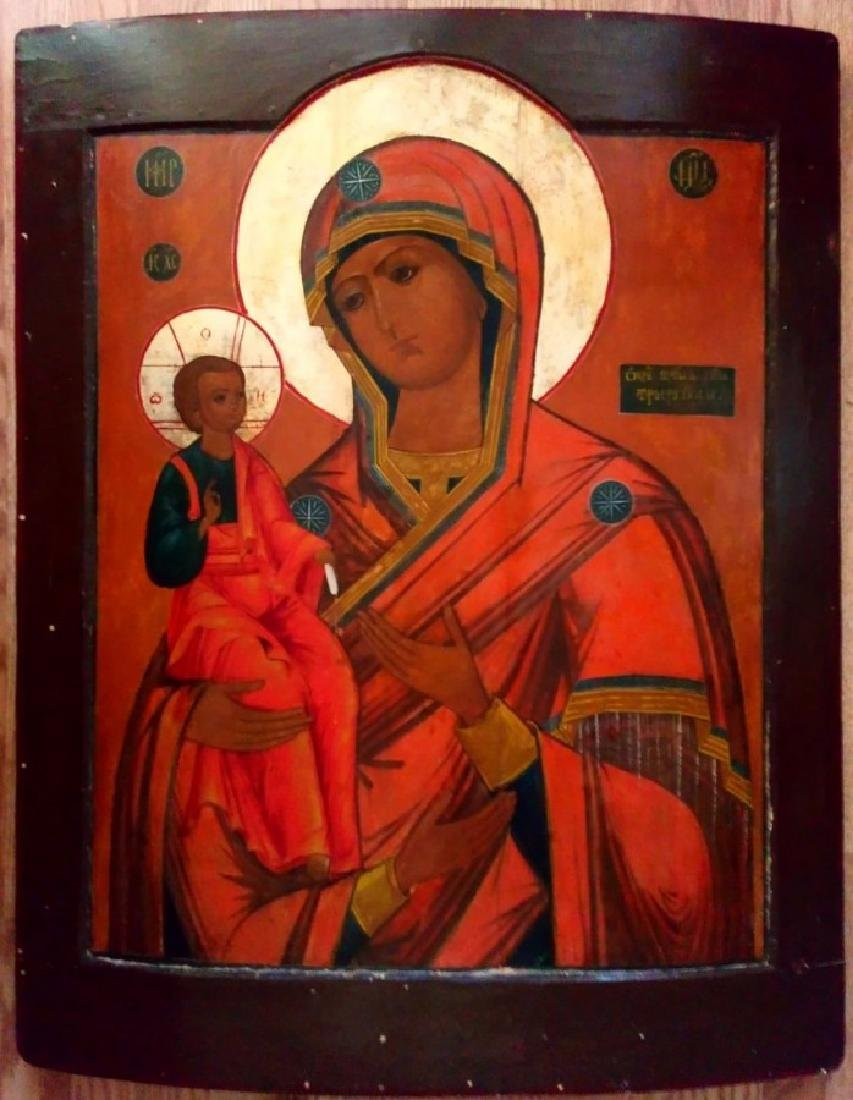Monumental Antique 19C Russian Icon Of The Three Handed