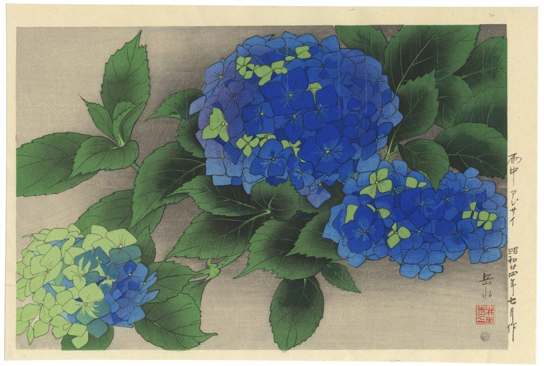 Gakusui Ide (1899-1982) Hydrangeas in Rain