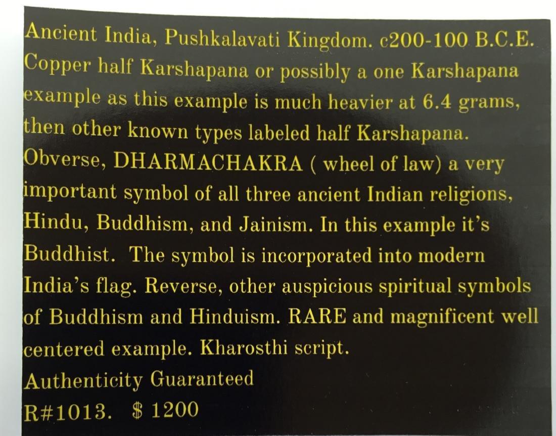 Ancient India. Pushkalvati kingdom. 200-100 BC - 3